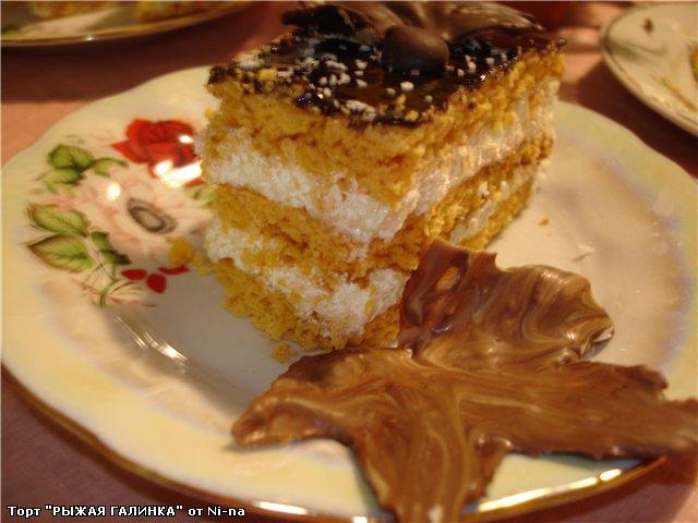 Рецепт торта РЫЖАЯ ГАЛИНКА
