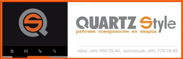 Столешница из искусственного камня | столешницы камень | столешница  - q-style.ru - 980-55-46 (кварц стайл).