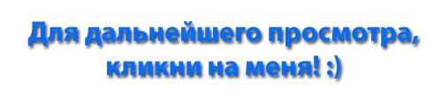 http://img1.liveinternet.ru/images/attach/c/0/37/147/37147354_1230121859_00.jpg