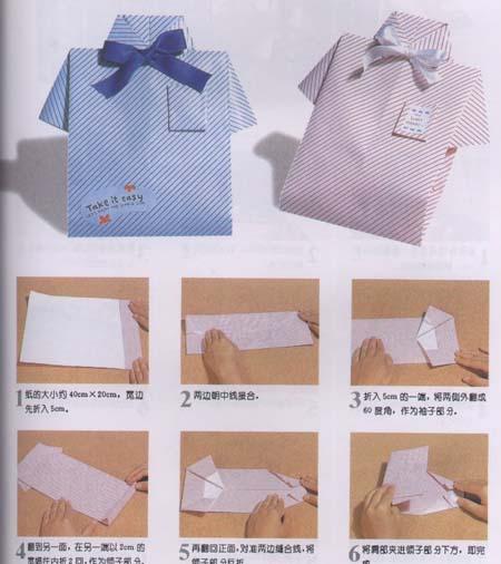Рубрики упаковка подарков