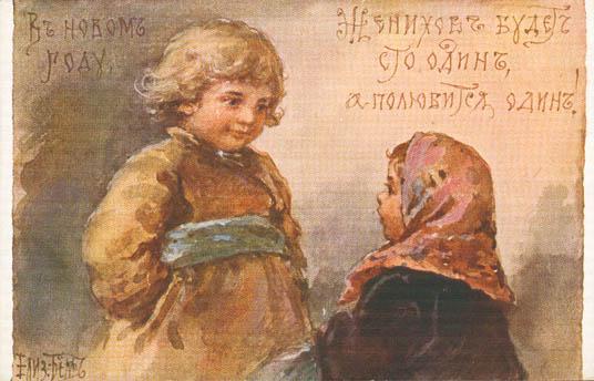 http://img1.liveinternet.ru/images/attach/c/0/37/275/37275219_05.jpg