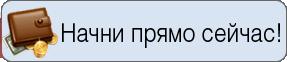 (287x62, 11Kb)