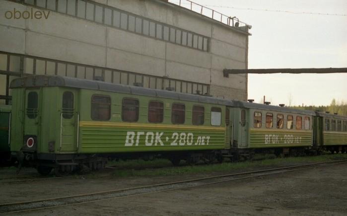 (699x435, 60Kb)
