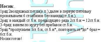 носик оп (358x143, 17Kb)