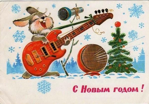 С Новым Годом! Рождеством!