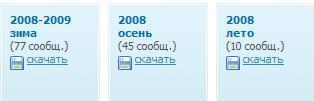 160 (314x101, 5Kb)