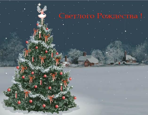 Флэш открытки с новым годом скачать бесплатно