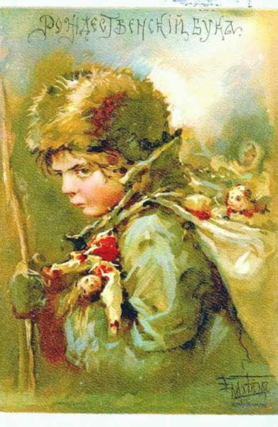 http://img1.liveinternet.ru/images/attach/c/0/37/746/37746818_card8a.jpg
