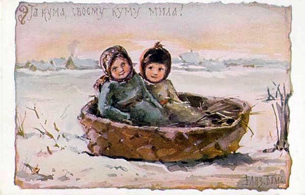 http://img1.liveinternet.ru/images/attach/c/0/37/746/37746999_card7a.jpg