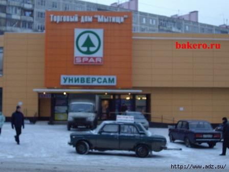 SPAR Мытищи Автоинструктор СПАР Мытищи