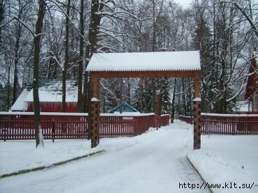 Дом отдыха Покровское Зимний отдых Новый год и Рождество