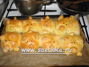 Дрожжевые свинки-пирожки