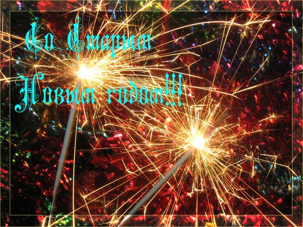 http://img1.liveinternet.ru/images/attach/c/0/38/117/38117763_beng1.jpg