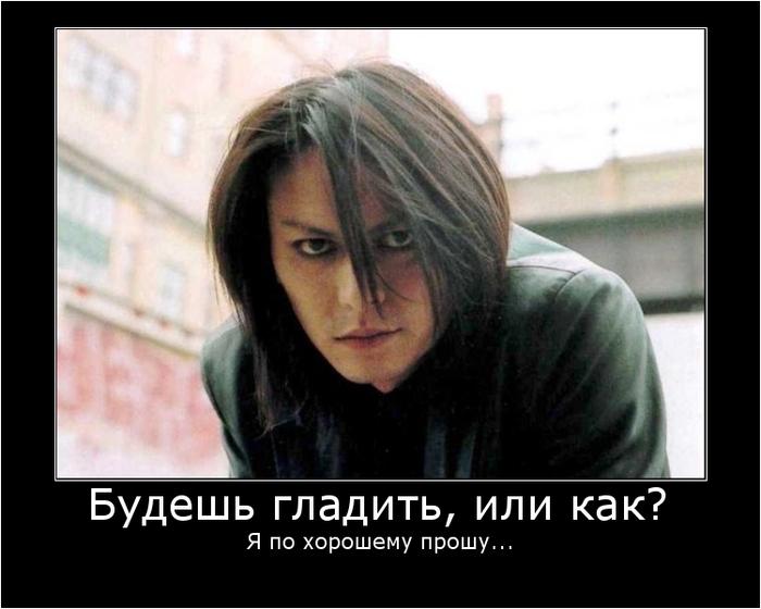 http://img1.liveinternet.ru/images/attach/c/0/38/151/38151919_1231944259_motivate5.jpg