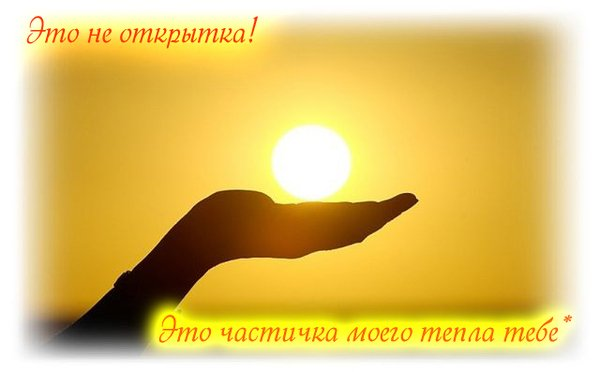 http://img1.liveinternet.ru/images/attach/c/0/38/225/38225764_272252e02b3f.jpg