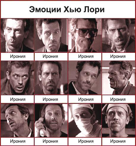 http://img1.liveinternet.ru/images/attach/c/0/38/235/38235928_House.jpg