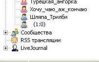 скрин 1 (202x128, 11Kb)