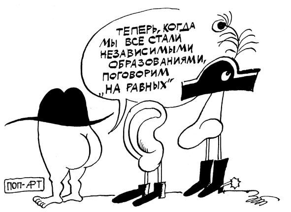 Кабмин утвердил состав делегации для трехсторонних консультаций с Россией по ЗСТ Украины c ЕС - Цензор.НЕТ 1298