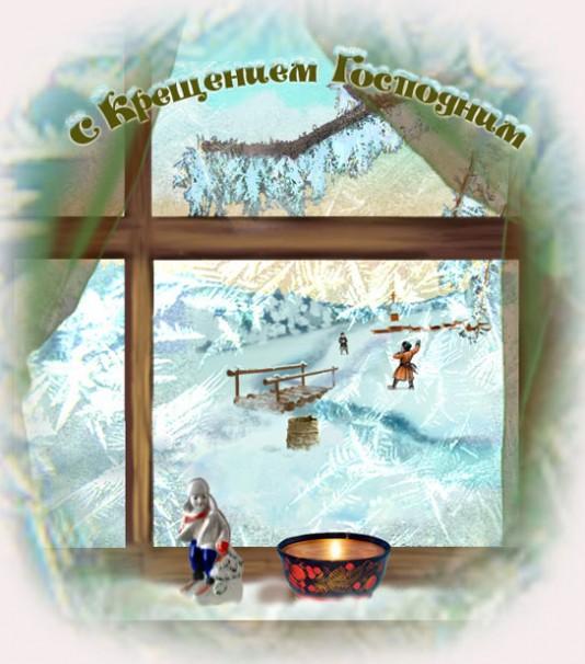http://img1.liveinternet.ru/images/attach/c/0/38/319/38319286_1232241915_otkrytka_okno.jpg