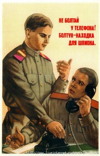 """Боевикам """"ДНР"""" запретили пользоваться мобильными телефонами, - Тымчук - Цензор.НЕТ 372"""