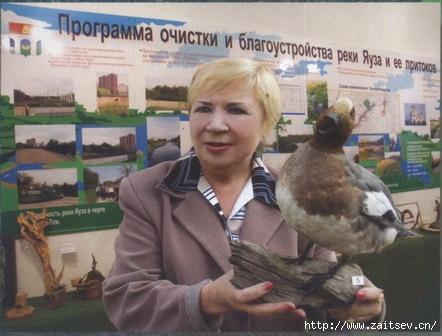 Балясова Галина Григорьевна, директор Мытищинского музея охраны природы, кандидат биологических наук