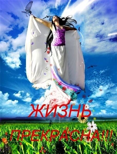 wiznq_prekrasna (456x600, 207Kb)