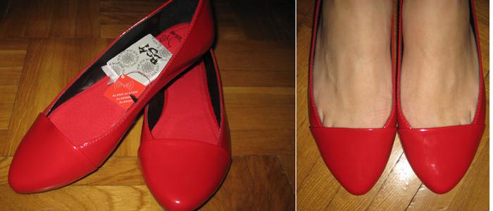 Орудие было куплю туфли для танцев б у