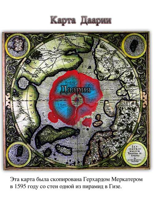 По скрытым следам русских сказок.