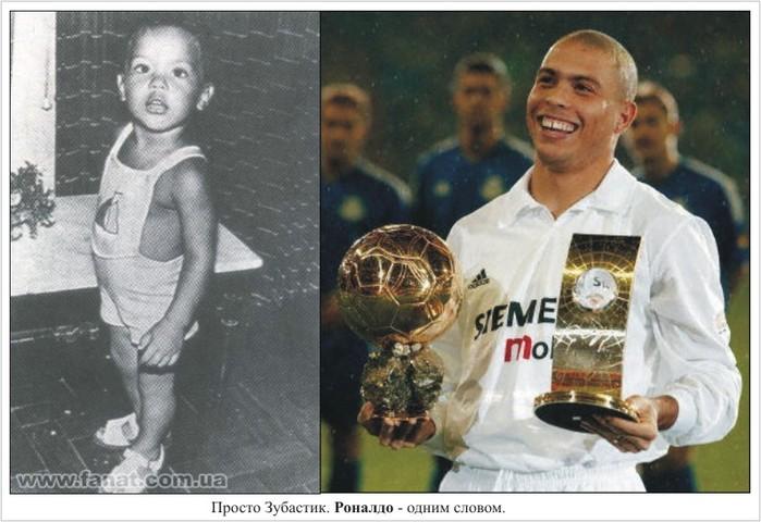 Звезды футбола в детстве