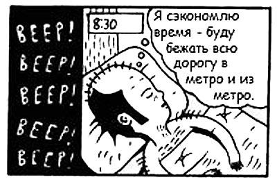 (400x262, 34Kb)