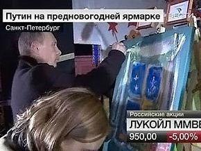Путин нарисовал картину