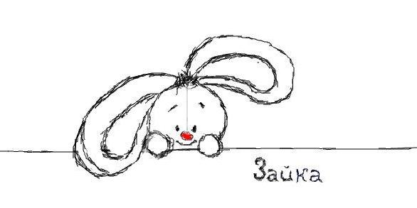 мишки рисунки легкие