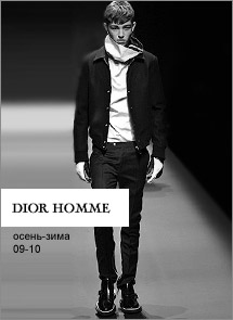 Dior_Homme_winter2010 (215x295, 13Kb)