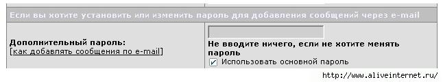(646x120, 24Kb)