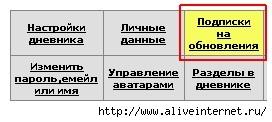 (272x122, 11Kb)