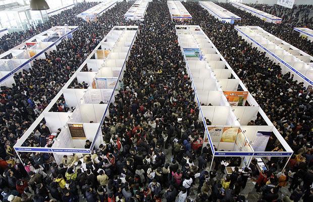 День в картинках поиск работы Пекин