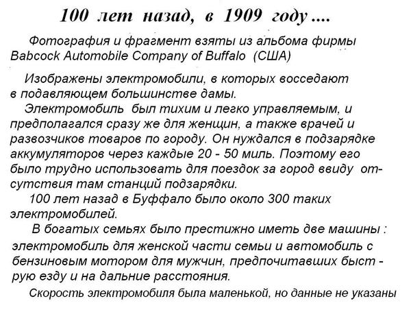 http://img1.liveinternet.ru/images/attach/c/0/39/301/39301619_Auto_rally_text.jpg