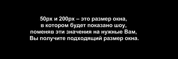 (600x200, 33Kb)