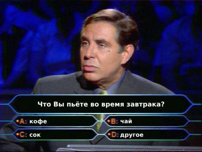 (400x300, 32Kb)