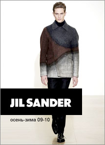 jil-sander-winter2010 (215x295, 12Kb)
