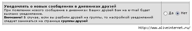 08 (623x103, 22Kb)
