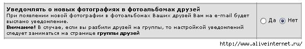 09 (622x100, 23Kb)