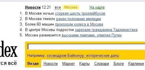 http://img1.liveinternet.ru/images/attach/c/0/39/593/39593566_b.jpg