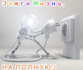 1234530716_55436534634643 (350x295, 86Kb)