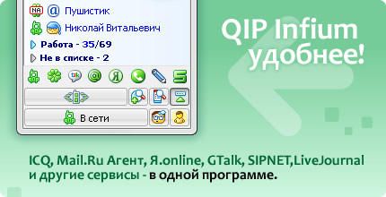 (430x220, 29Kb)