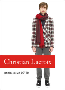 Lacroix_winter2010 (215x295, 16Kb)