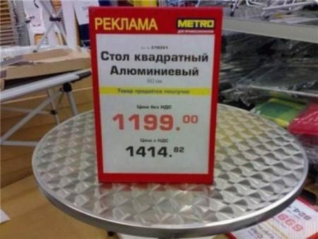 (450x338, 41Kb)