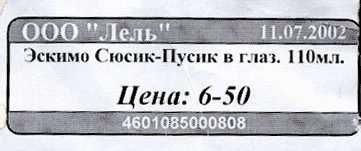 (361x151, 10Kb)