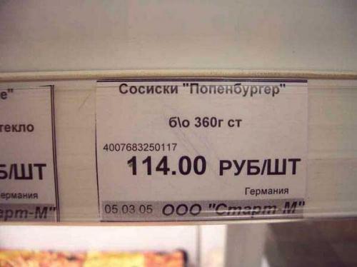 (500x374, 20Kb)