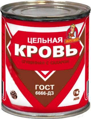 39832922_krof.jpg